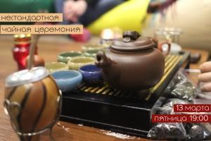 b Афиша  b   Саранск    Городские рейтинги    кубик рубикоа.