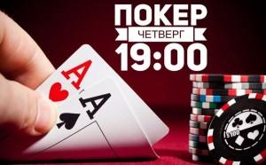 b Афиша  b   Саранск    Городские рейтинги    кубик рубикова