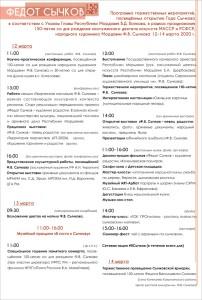 b Афиша  b   Саранск    Городские рейтинги    музей-эрьзи