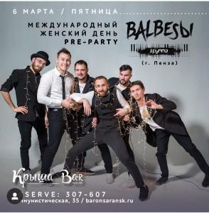 b Афиша  b   Саранск    Городские рейтинги    мюнгхаузен