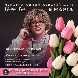 b Афиша  b   Саранск    Городские рейтинги    мюнгхаузен3