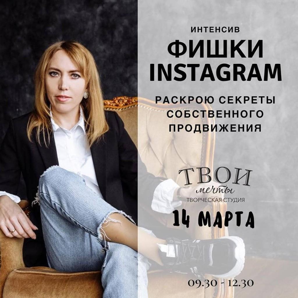 b Афиша  b   Саранск    Городские рейтинги    овчинникова