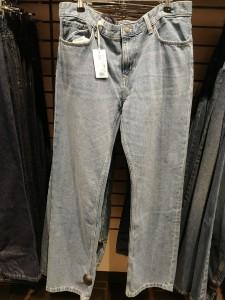 Топ 7 мест в Саранске  где можно купить настоящие джинсы остин-м1
