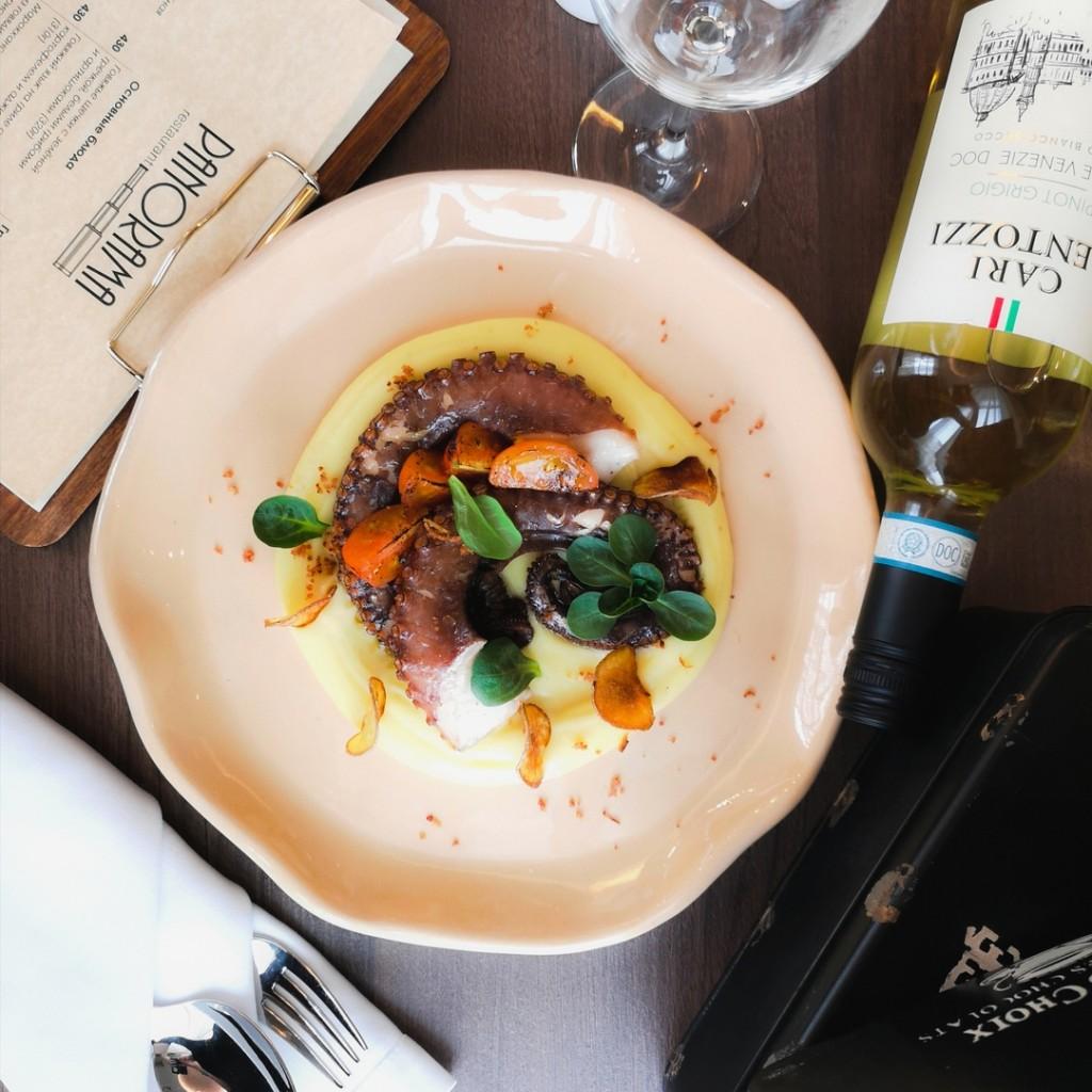 Top 12 самых дорогих блюд города  правда о вкусном панорама