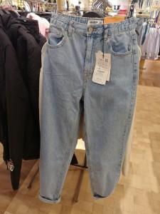 Топ 7 мест в Саранске  где можно купить настоящие джинсы пб-ж2