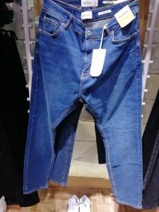 Топ 7 мест в Саранске  где можно купить настоящие джинсы пб-м2