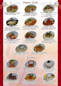 Постное меню  что предлагают своим гостям в пост заведения Саранска соолнце-и-луна