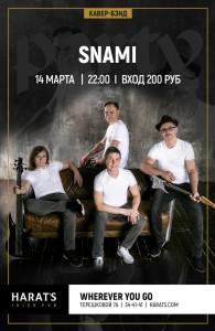b Афиша  b   Саранск    Городские рейтинги    тоже зэратс