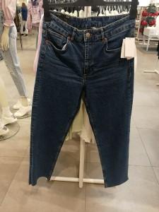 Топ 7 мест в Саранске  где можно купить настоящие джинсы хм-ж1