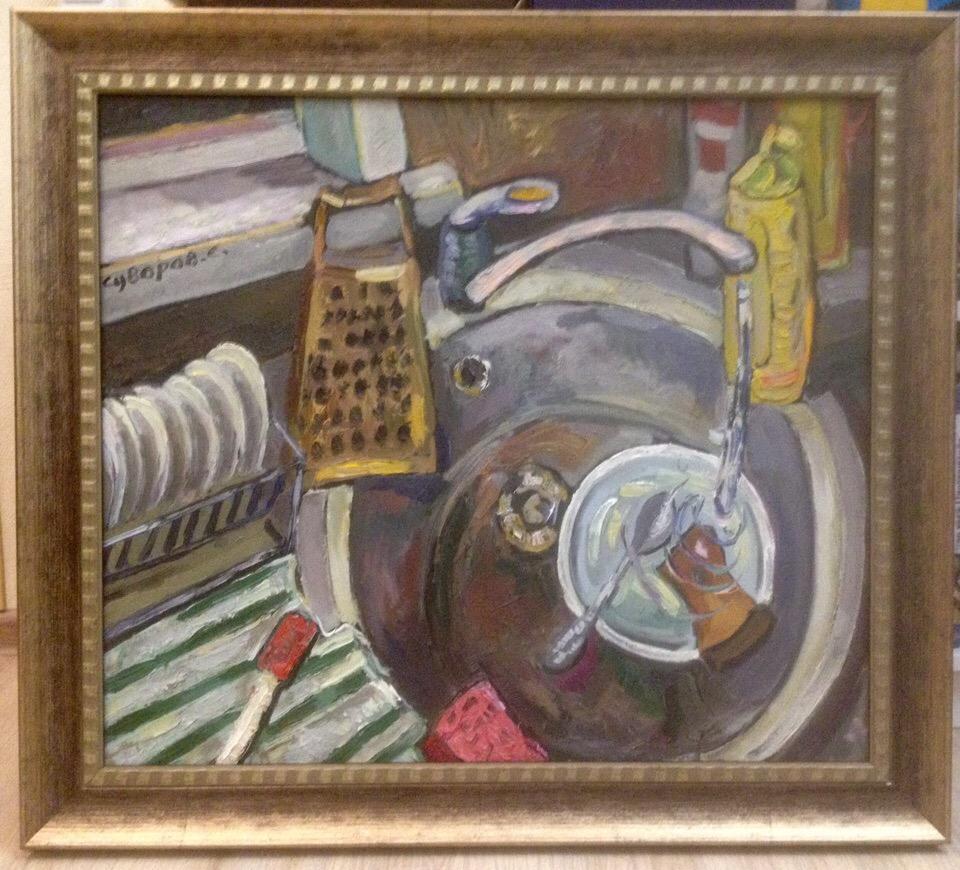 Художник Сергей Суворов   Меня не сильно интересуют современные художники  я больше хочу общаться с мертвыми  11