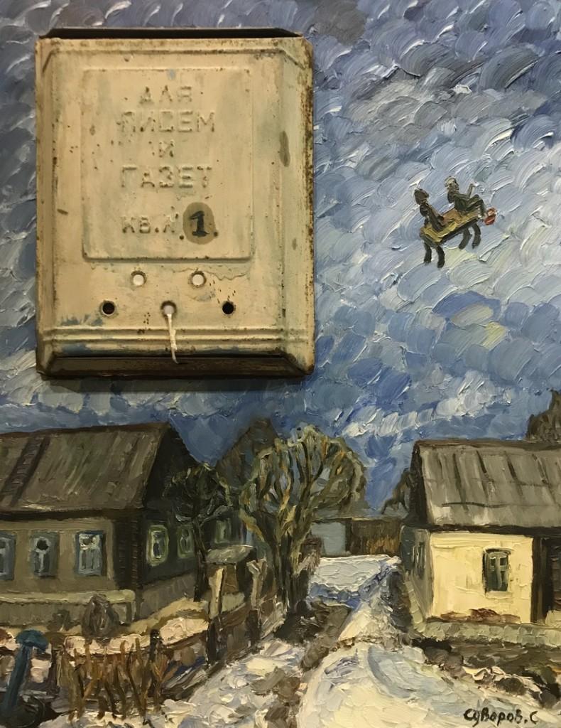 Художник Сергей Суворов   Меня не сильно интересуют современные художники  я больше хочу общаться с мертвыми  23