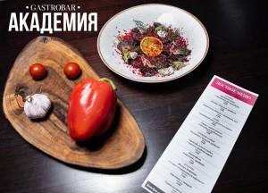 Постное меню  что предлагают своим гостям в пост заведения Саранска академия3