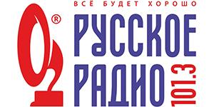 Как радио может  b помочь бизнесу  b  Русское Радио