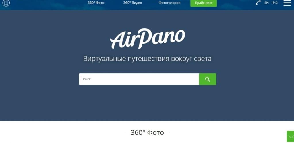 b Домашняя афиша  b   Саранск    Городские рейтинги    аирпиано