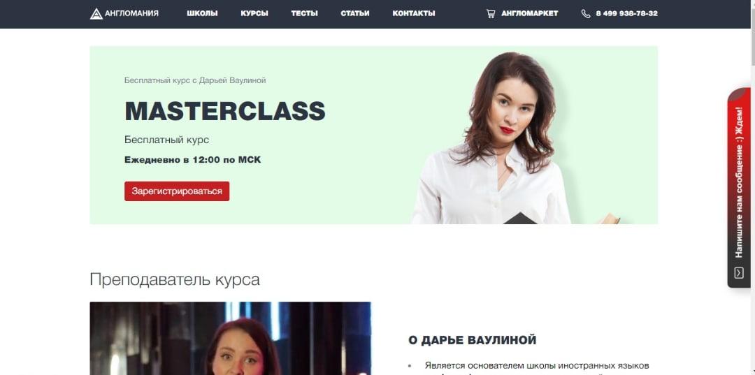 b Домашняя афиша  b   Саранск    Городские рейтинги    англомаркет