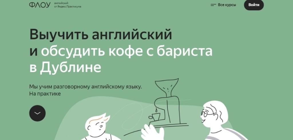 b Домашняя афиша  b   Саранск    Городские рейтинги    англ