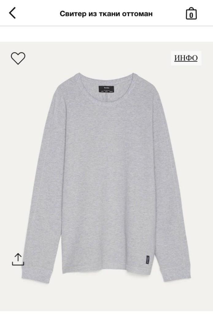 Что покупать в Интернете  30  вещей актуального гардероба бершка свитер оттоман