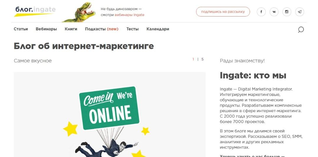 b Домашняя афиша  b   Саранск    Городские рейтинги    блог-ингейт