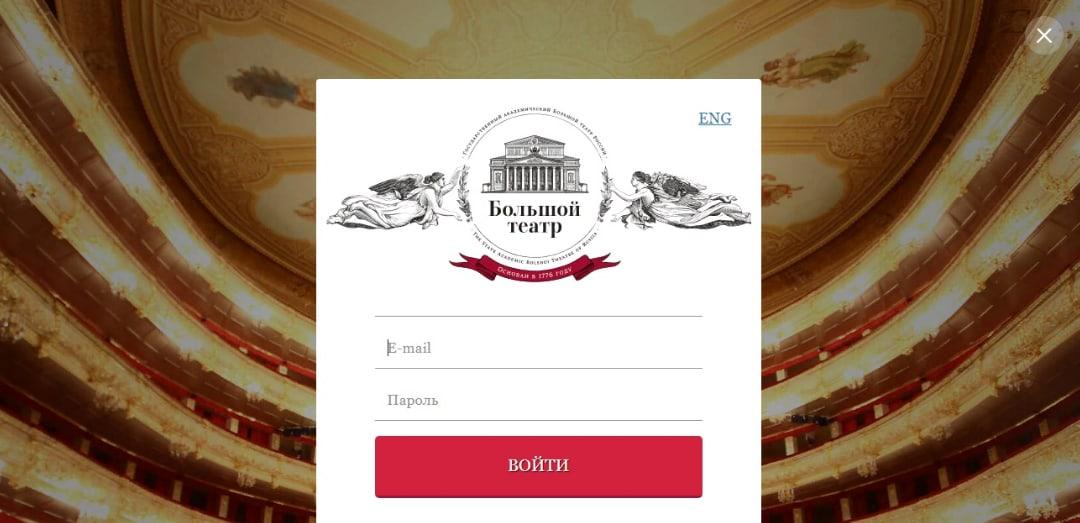 b Афиша  b   Саранск    Городские рейтинги    большой театр