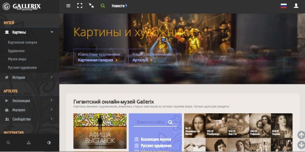 b Домашняя афиша  b   Саранск    Городские рейтинги    галерея