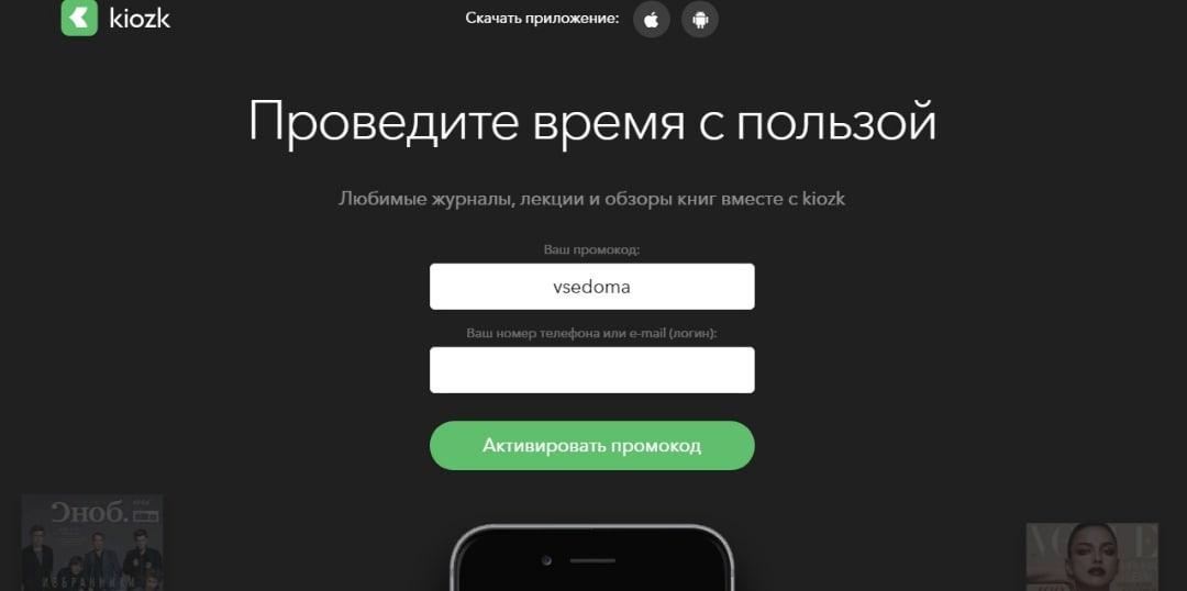 Домашняя афиша  Саранск  Городские рейтинги киоск