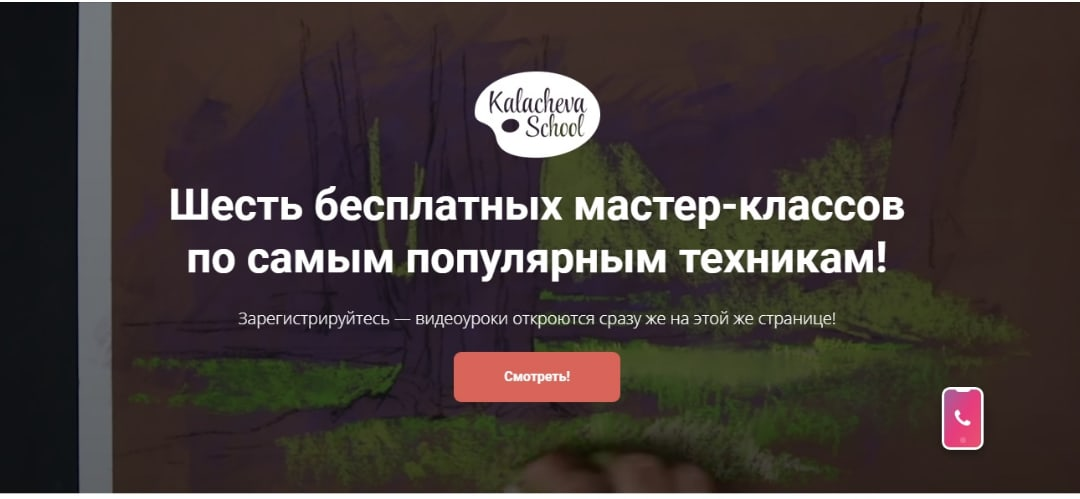 Домашняя афиша  Саранск  Городские рейтинги кулачева