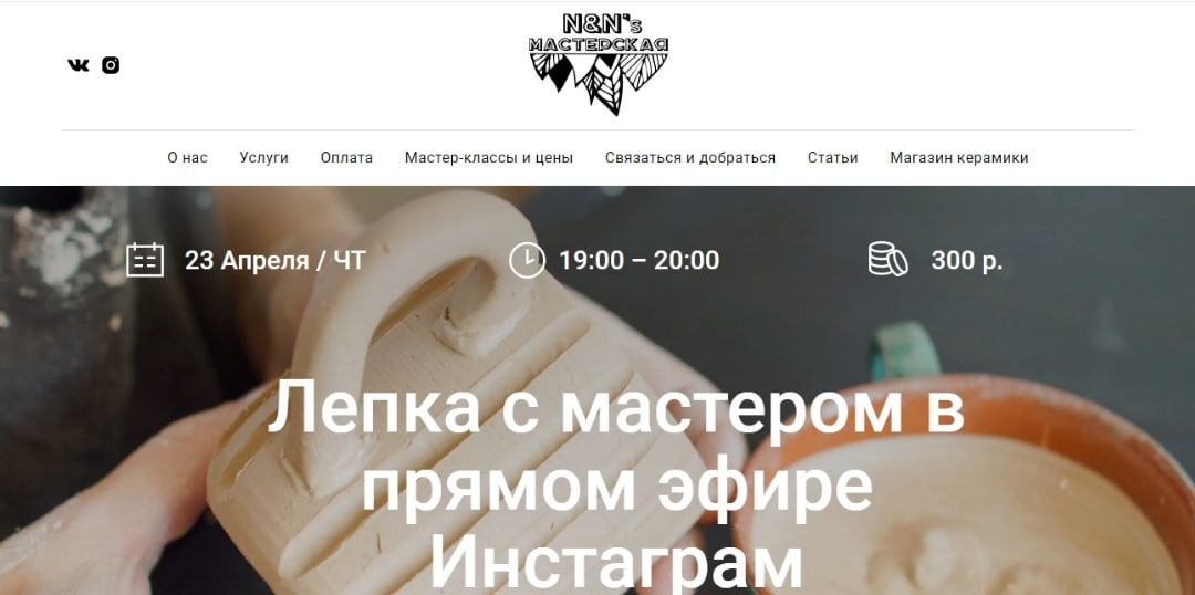 b Домашняя афиша  b   Саранск    Городские рейтинги    лепка