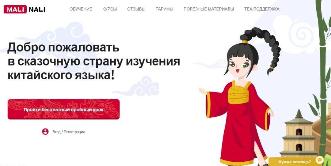 b Домашняя афиша  b   Саранск    Городские рейтинги    мали-нали