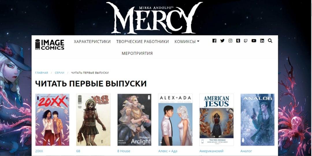 b Афиша  b   Саранск    Городские рейтинги    мерси
