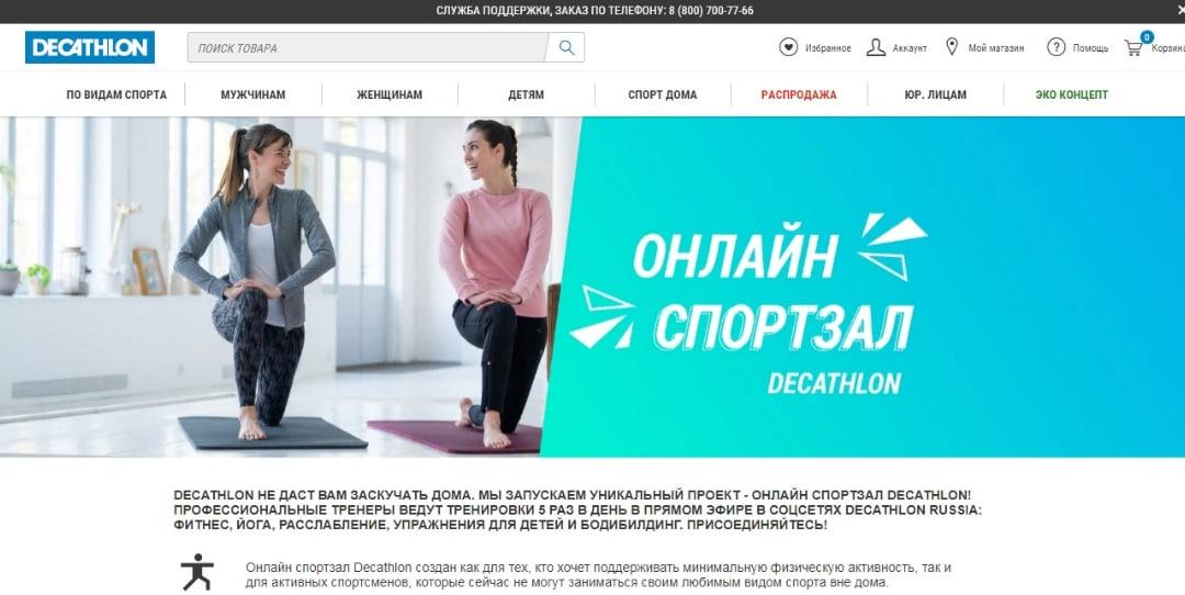 b Афиша  b   Саранск    Городские рейтинги    онлайн-спортзал