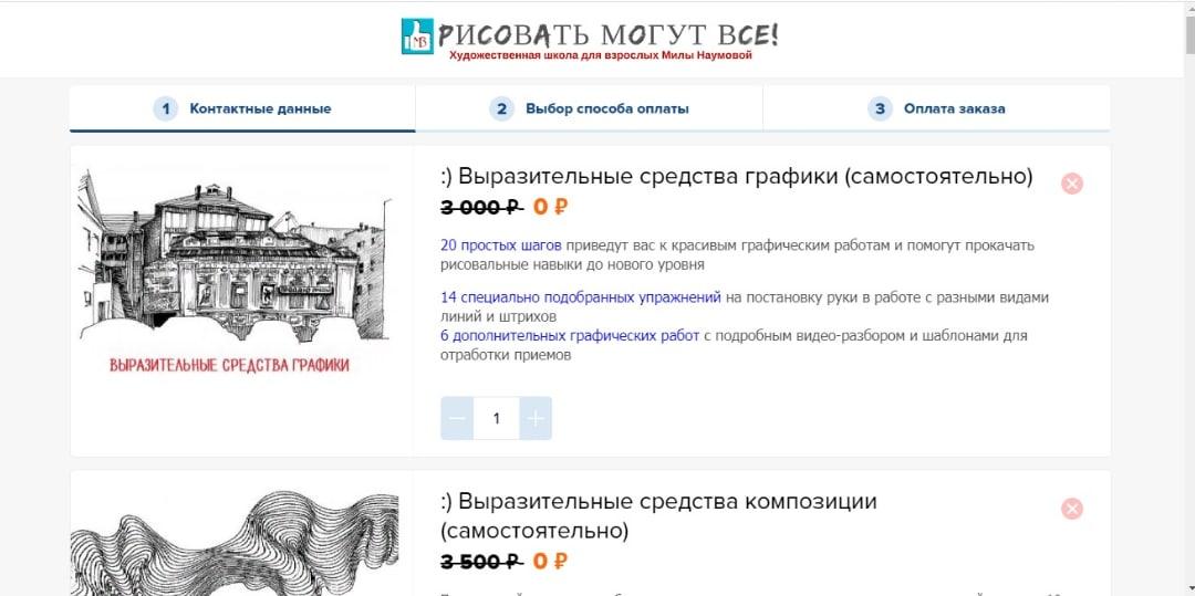 Домашняя афиша  Саранск  Городские рейтинги рисовать-могут-все