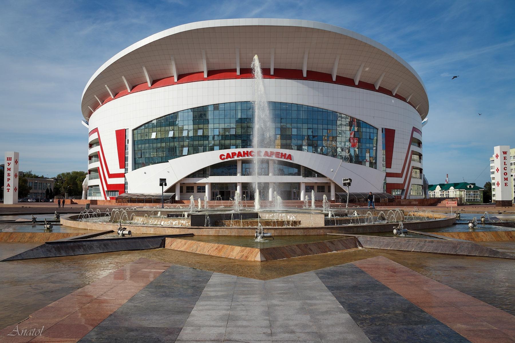 Экономический гид  сколько стоит Советская площадь саранск-арена