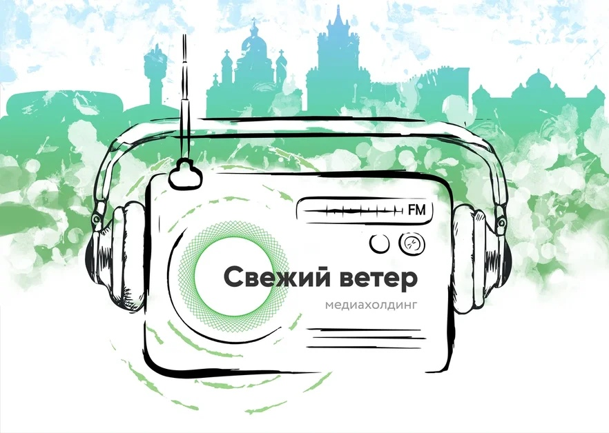 Как радио может  b помочь бизнесу  b  свежий ветер