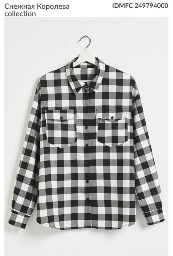 Что покупать в Интернете  30  вещей актуального гардероба снежная королева рубашка