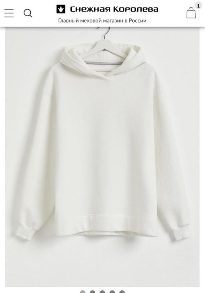 Что покупать в Интернете  30  вещей актуального гардероба снежная королева худи