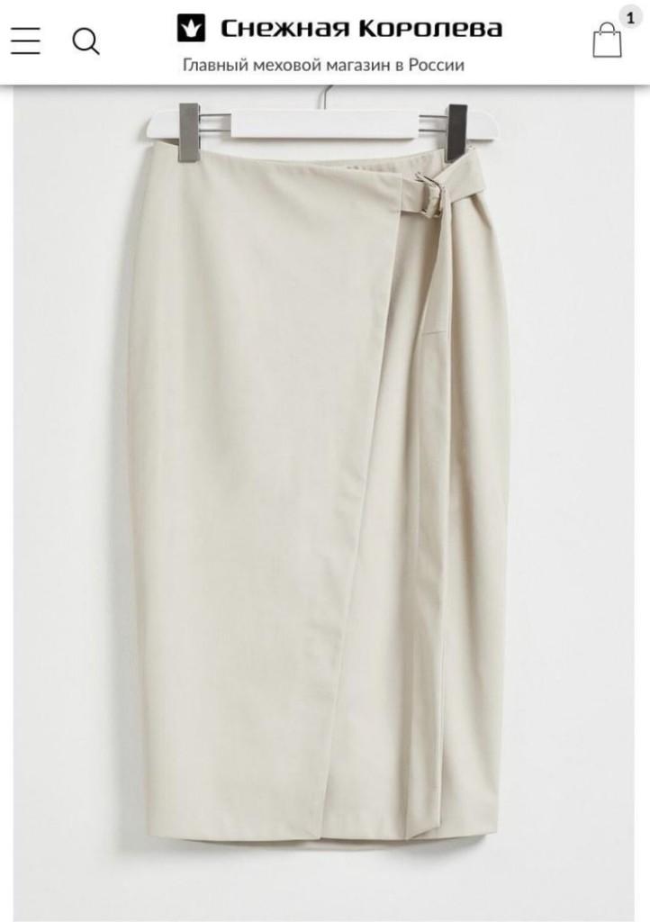 Что покупать в Интернете  30  вещей актуального гардероба снежная королева юбка