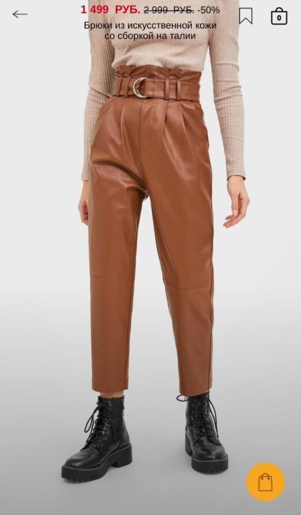 Что покупать в Интернете  30  вещей актуального гардероба страдивариус брюки