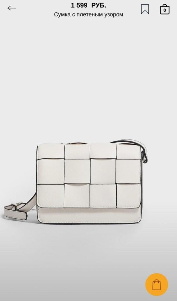 Что покупать в Интернете  30  вещей актуального гардероба струдивариус сумка