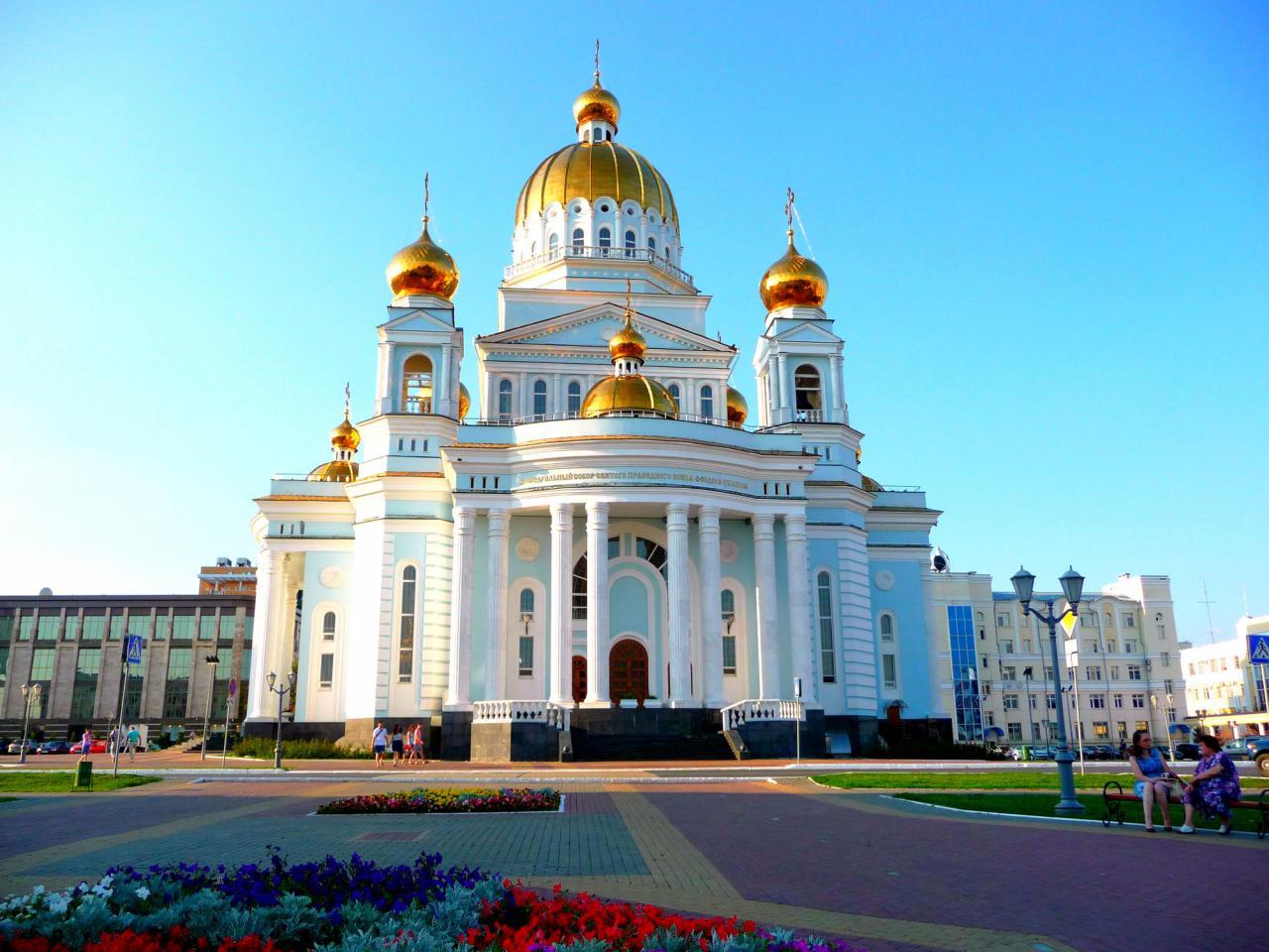 Экономический гид  сколько стоит Советская площадь ушакова