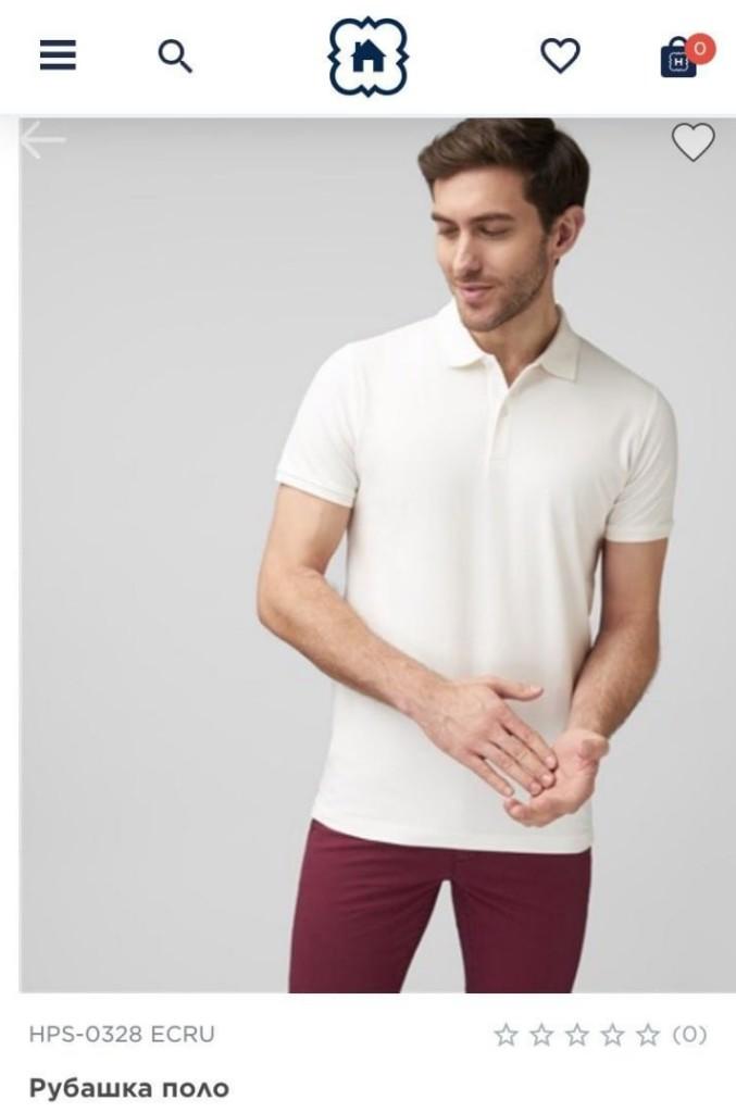 Что покупать в Интернете  30  вещей актуального гардероба хендерсон рубашка