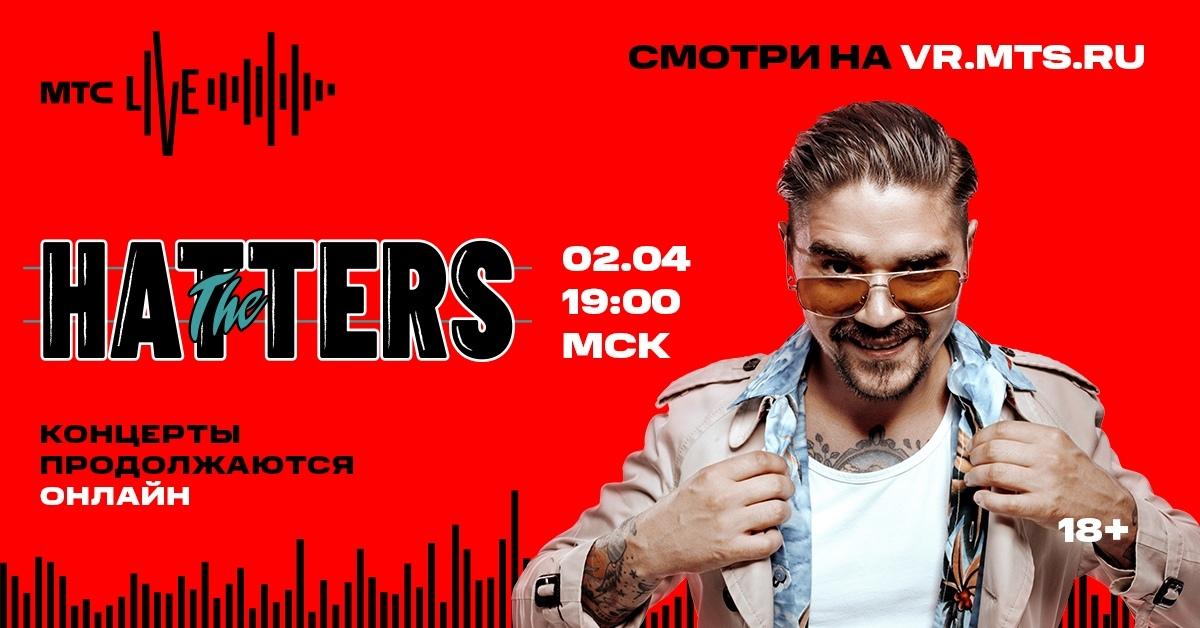 Домашняя афиша  Саранск  Городские рейтинги хеттерс