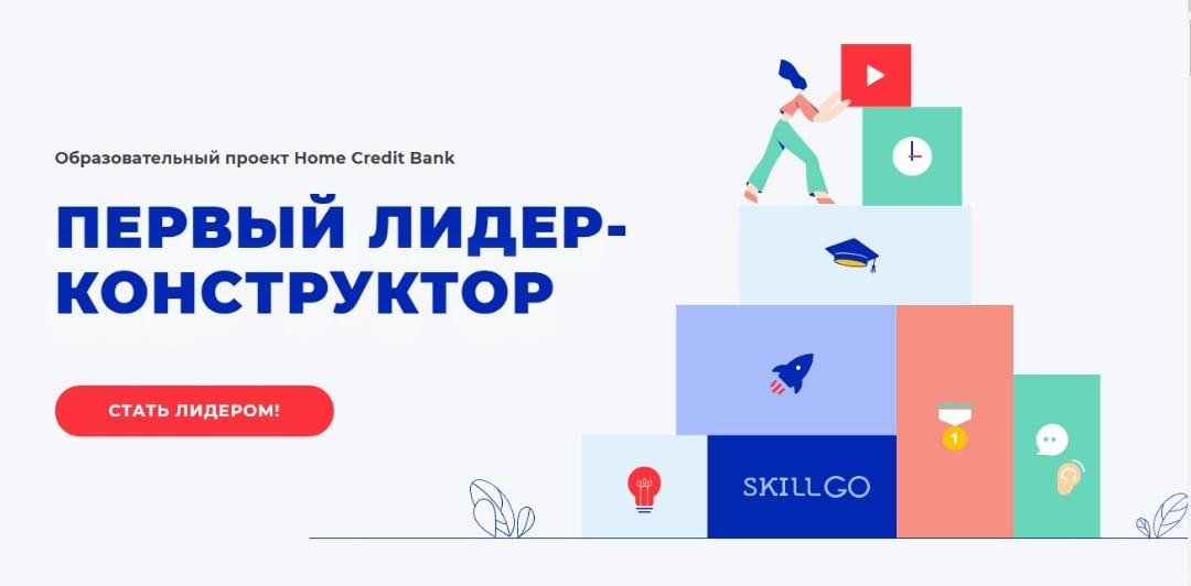 b Домашняя афиша  b   Саранск    Городские рейтинги    хоум-кредит