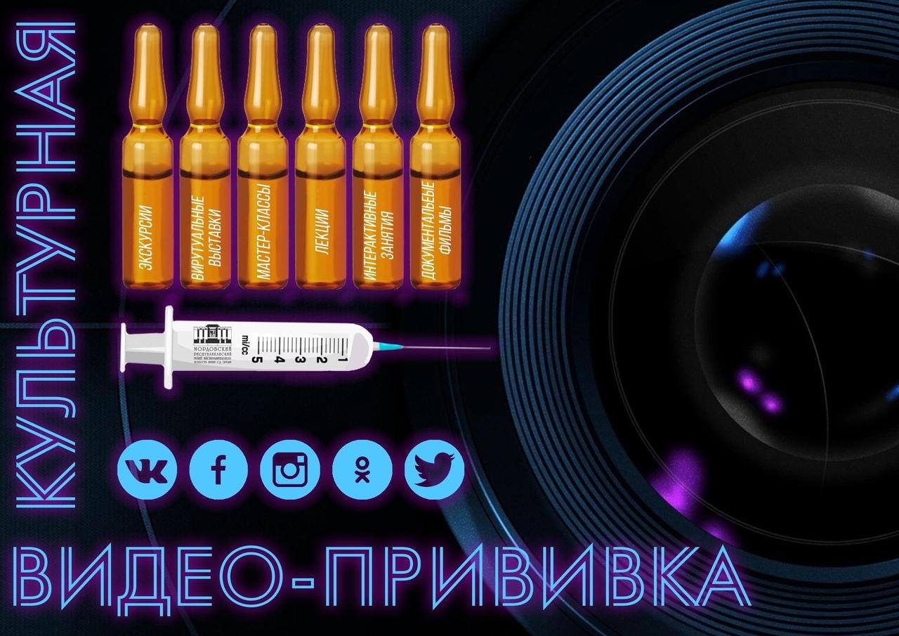 Домашняя афиша  Саранск  Городские рейтинги эрьзи