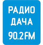 Как радио может  b помочь бизнесу  b  Радио Дача