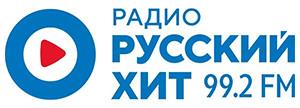 Как радио может  b помочь бизнесу  b  русский хит