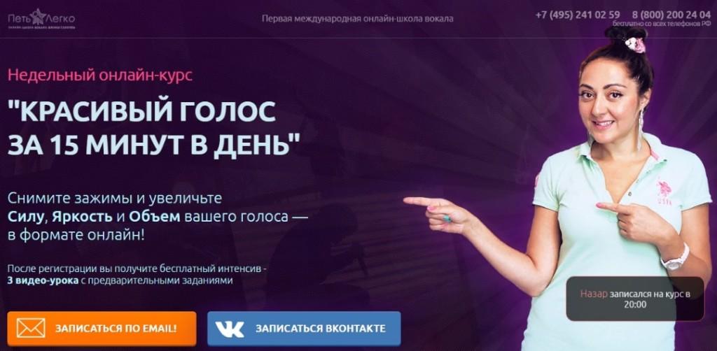 b Домашняя афиша  b   Саранск    Городские рейтинги    15 минут