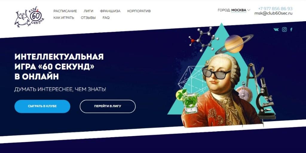 b Домашняя афиша  b   Саранск    Городские рейтинги    afisha222 (10)
