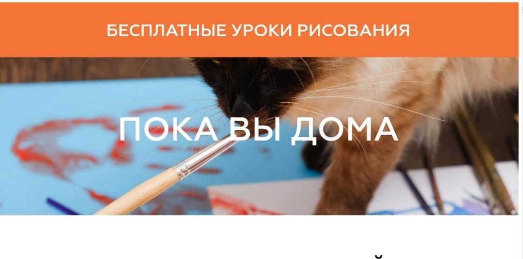 b Домашняя афиша  b   Саранск    Городские рейтинги    afisha222 (12)
