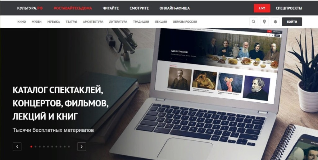 b Домашняя афиша  b   Саранск    Городские рейтинги    afisha222 (2)