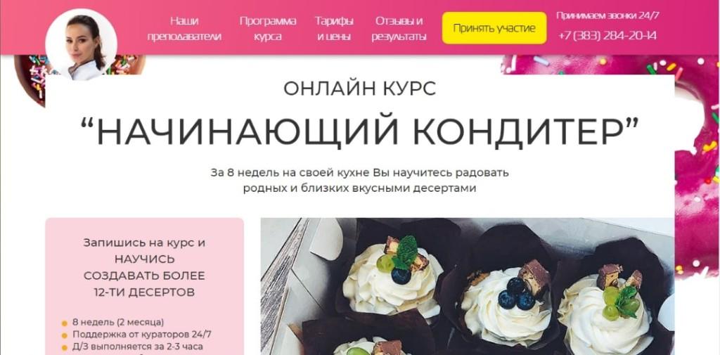 b Домашняя афиша  b   Саранск    Городские рейтинги    afisha222 (3)